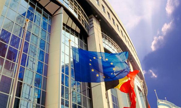 Inštitúcie a orgány Európskej únie