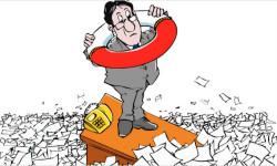 Byrokracia Európskej únie a zákony